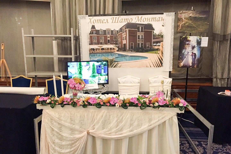 Сватбено изложение 2016г. в хотел Шератон